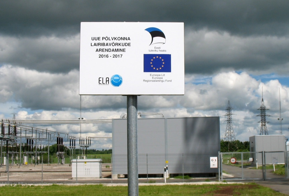 Notification of the support of ERDF